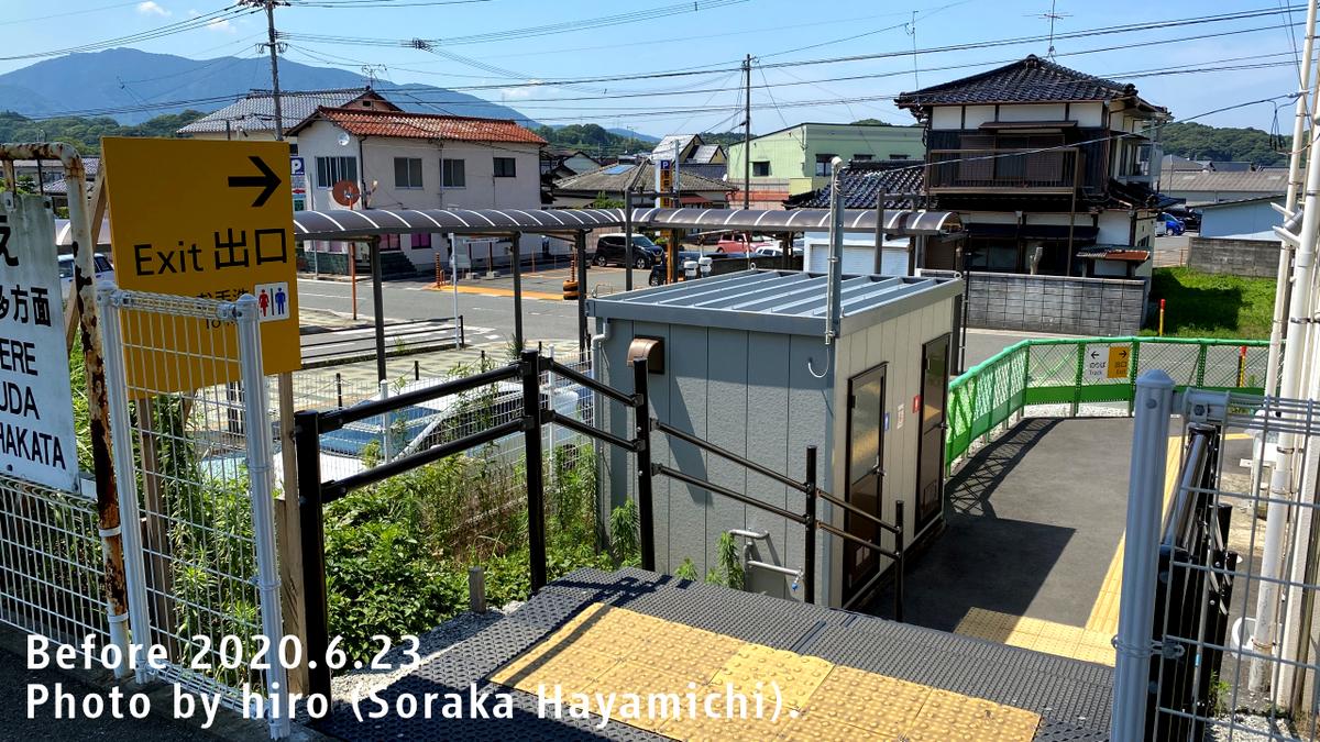 f:id:fuwafuwaame:20201101174936j:plain