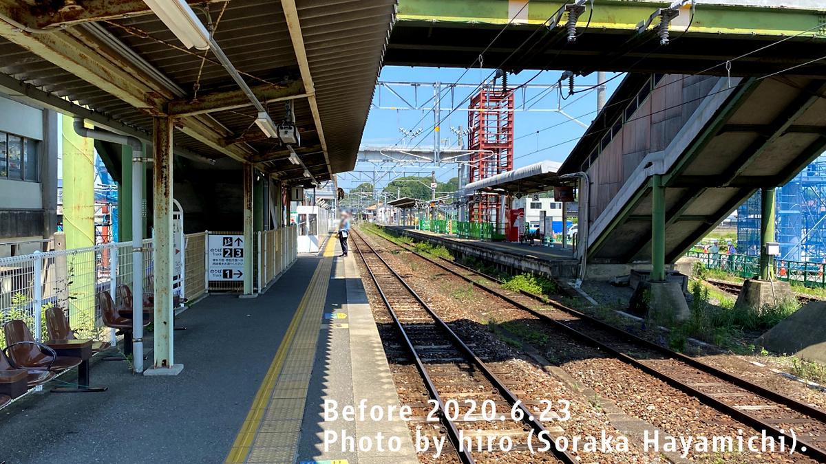f:id:fuwafuwaame:20201101175019j:plain