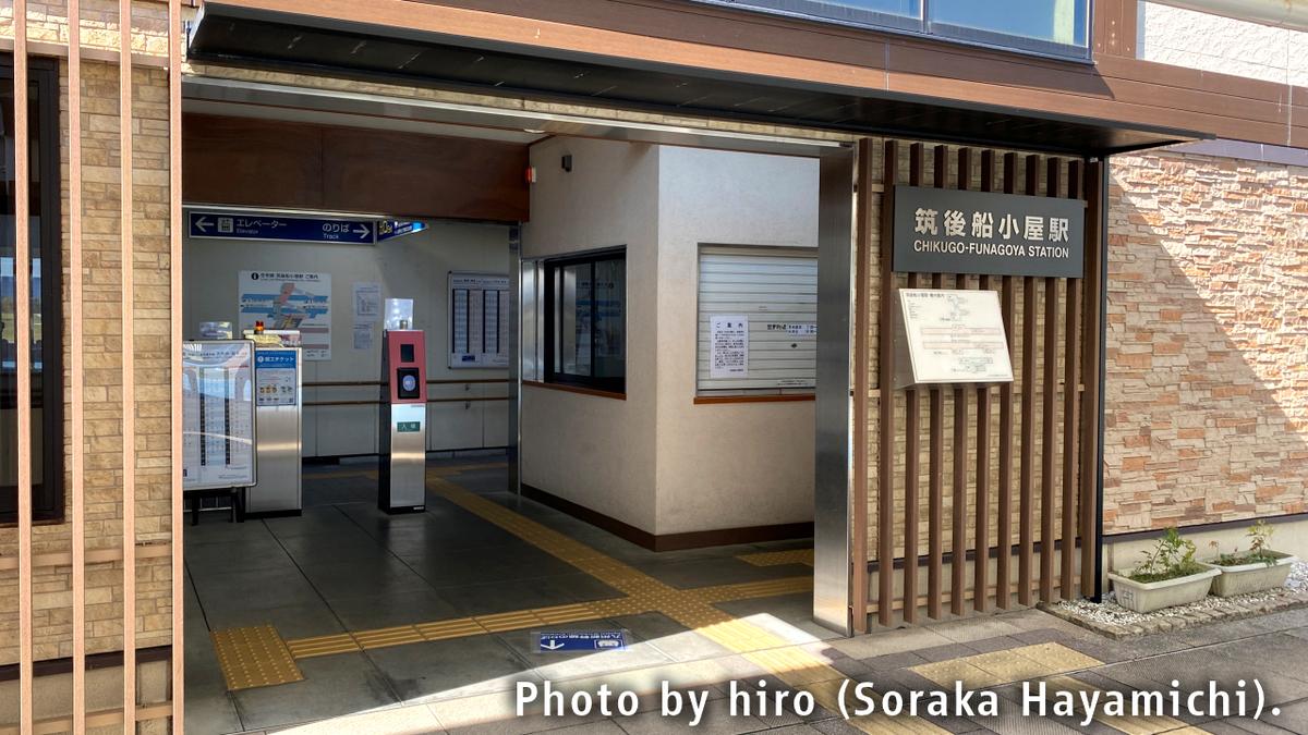 f:id:fuwafuwaame:20201104174251j:plain
