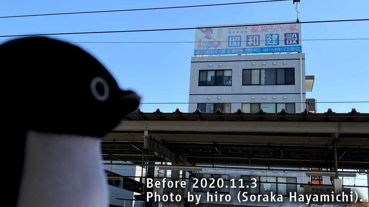 f:id:fuwafuwaame:20201104180131j:plain