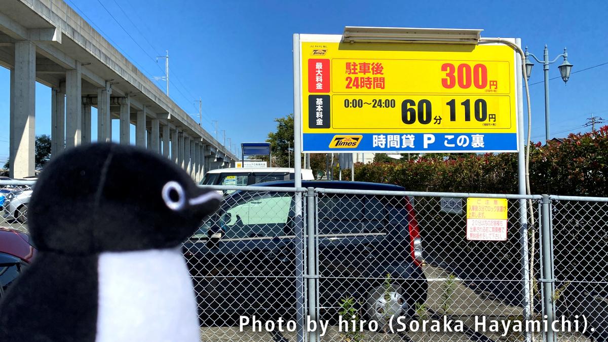 f:id:fuwafuwaame:20201104181823j:plain