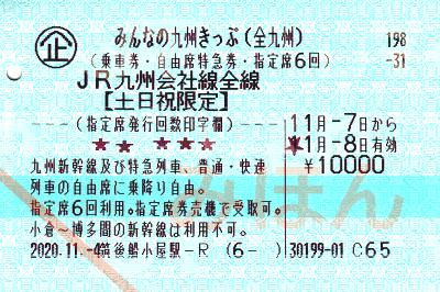 f:id:fuwafuwaame:20201109094733j:plain