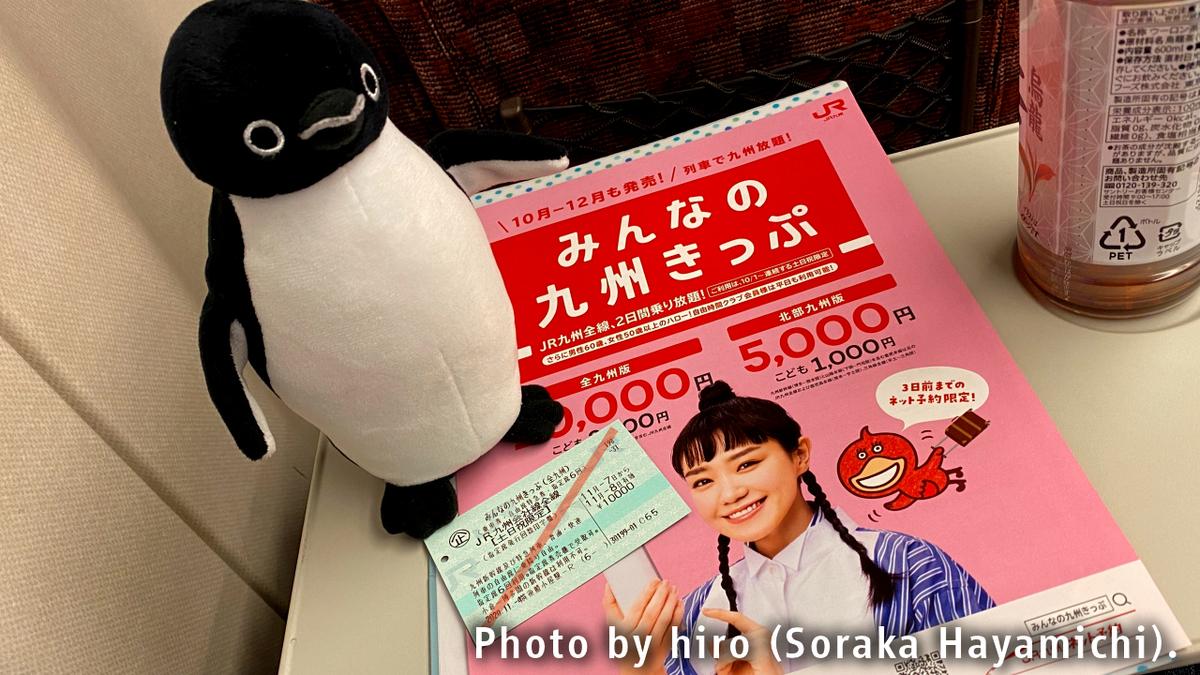 f:id:fuwafuwaame:20201109095938j:plain