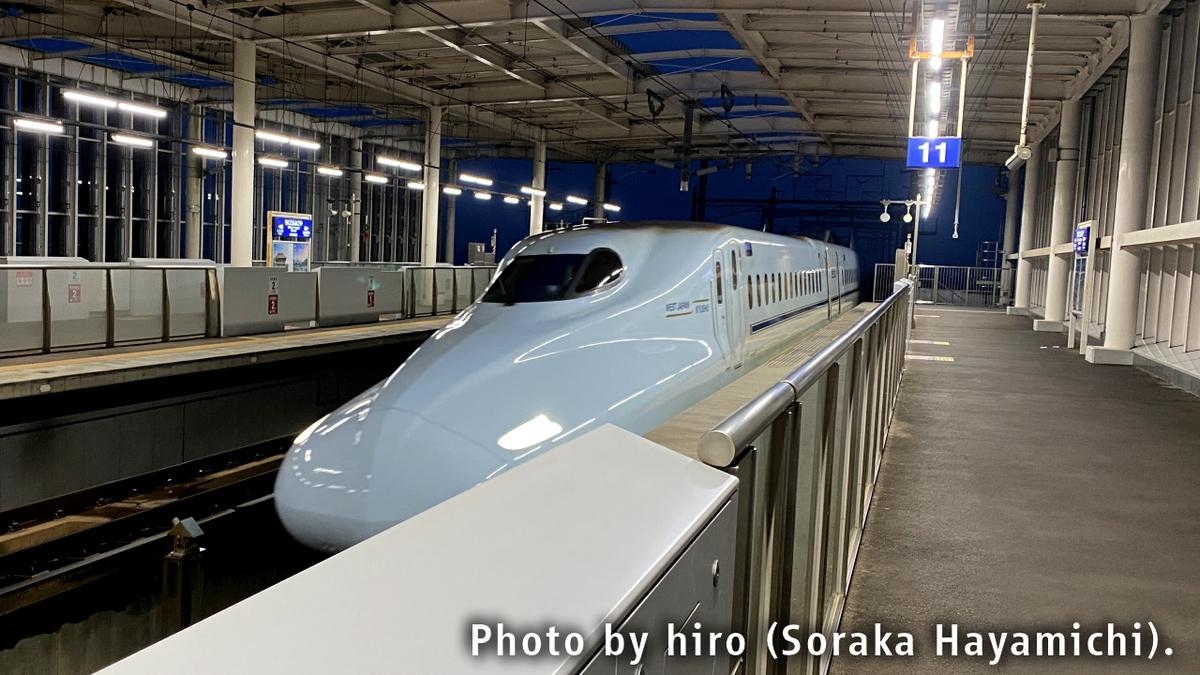 f:id:fuwafuwaame:20201109162715j:plain