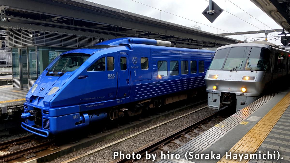 f:id:fuwafuwaame:20201109170810j:plain