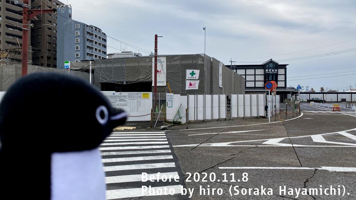 f:id:fuwafuwaame:20201109185445j:plain