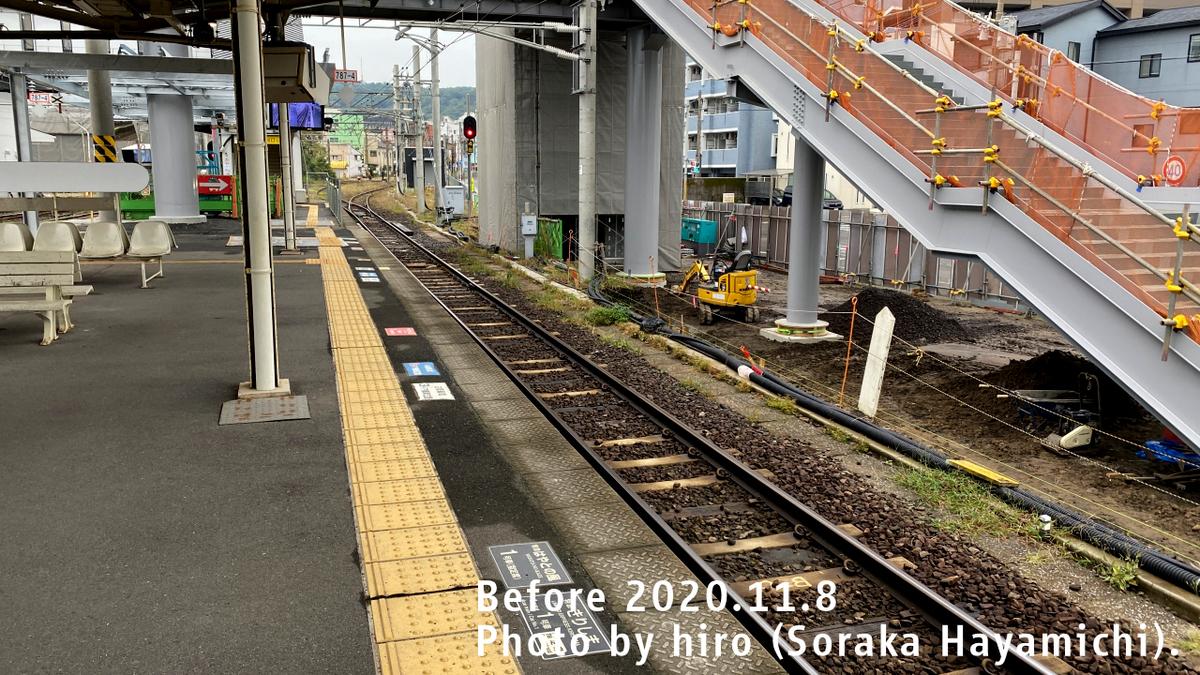 f:id:fuwafuwaame:20201109190814j:plain
