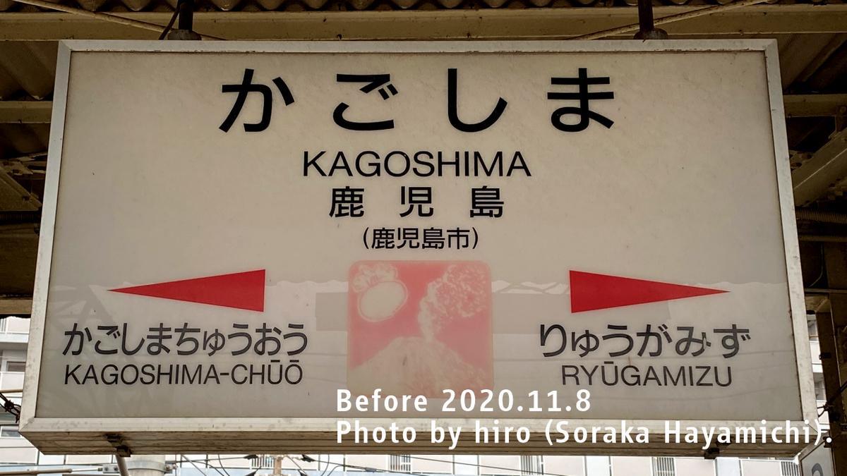 f:id:fuwafuwaame:20201109191135j:plain