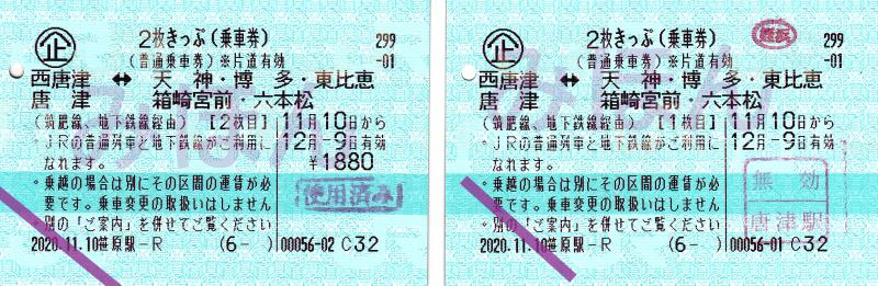 f:id:fuwafuwaame:20201111141612j:plain