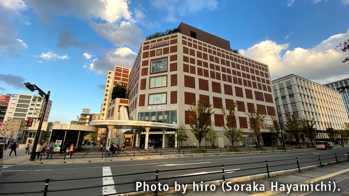 f:id:fuwafuwaame:20201111185109j:plain