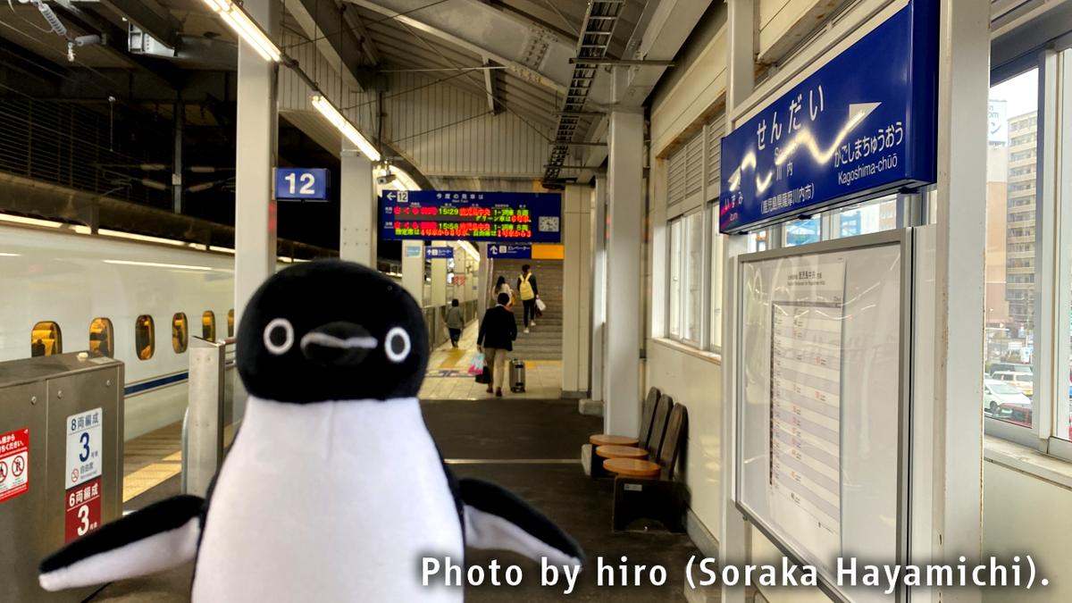 f:id:fuwafuwaame:20201111193419j:plain