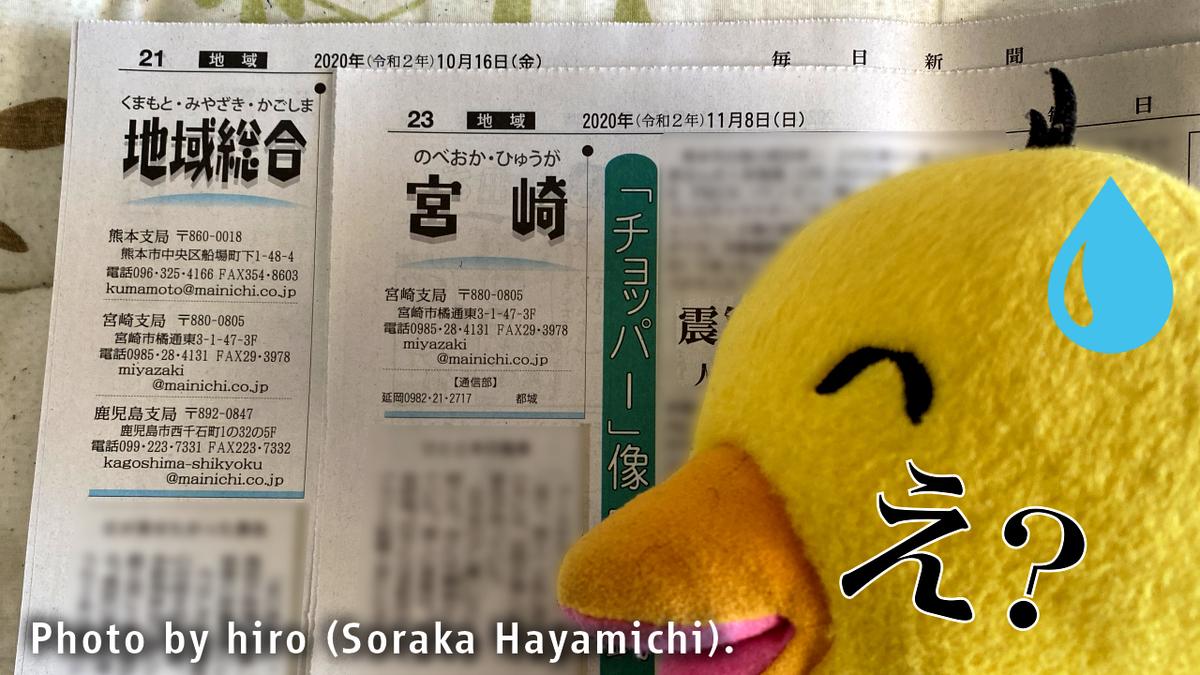 f:id:fuwafuwaame:20201112114622j:plain