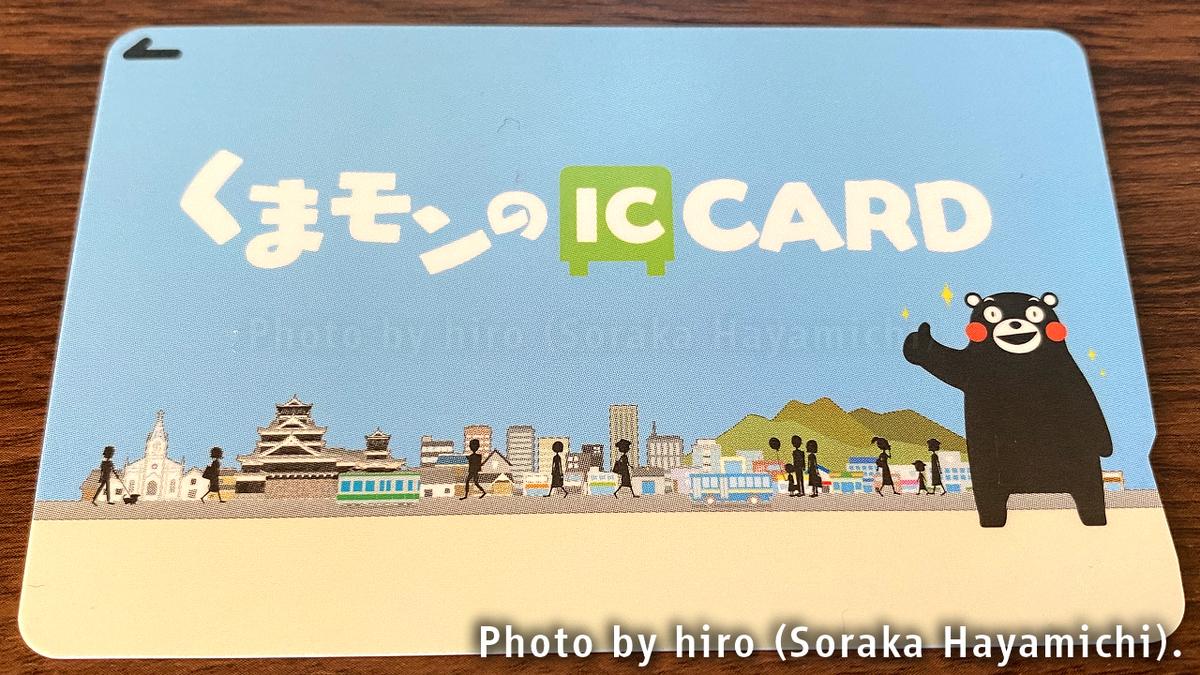 f:id:fuwafuwaame:20201114130924j:plain