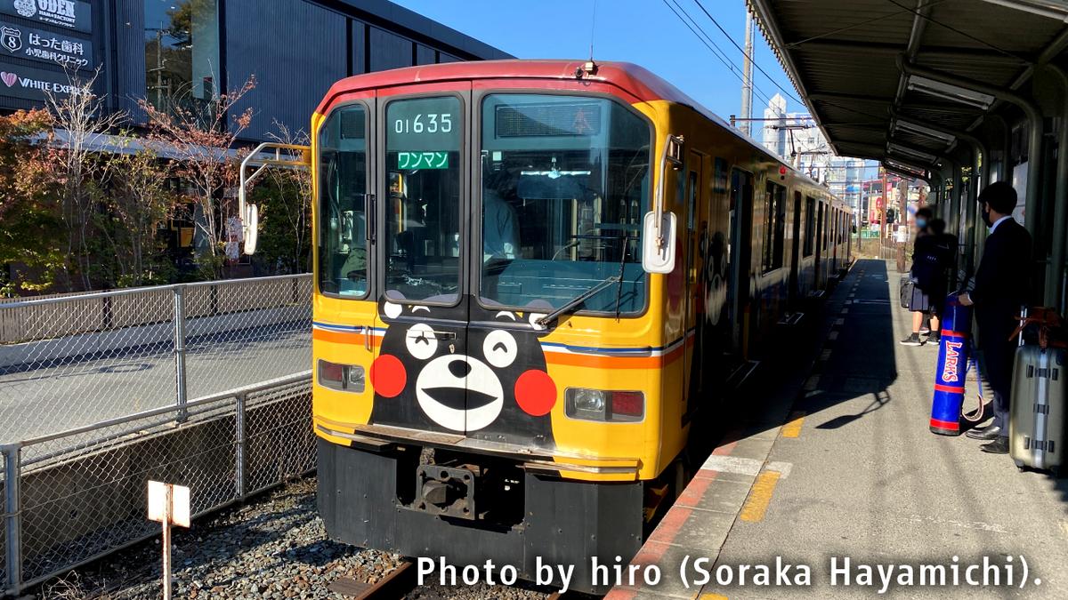f:id:fuwafuwaame:20201114133038j:plain