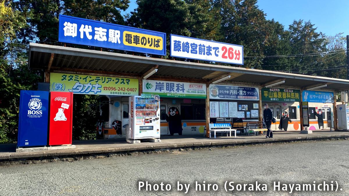 f:id:fuwafuwaame:20201114133112j:plain