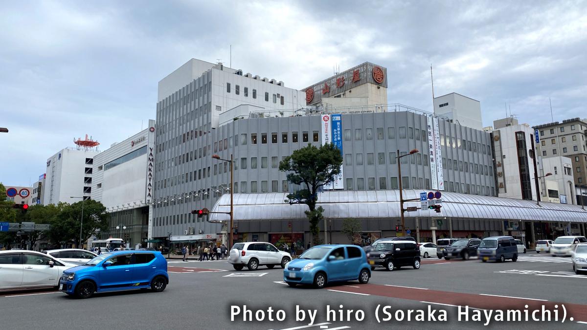 f:id:fuwafuwaame:20201115151813j:plain