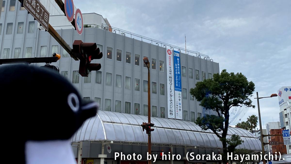 f:id:fuwafuwaame:20201115151857j:plain