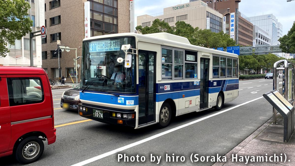 f:id:fuwafuwaame:20201115152104j:plain
