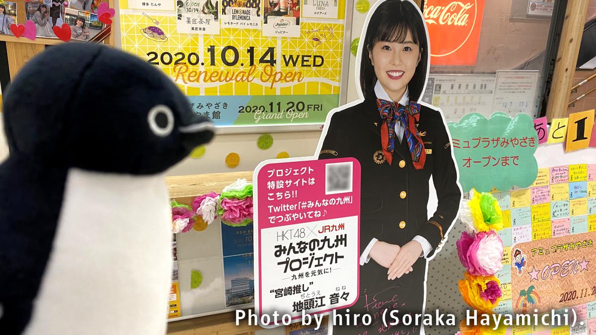 f:id:fuwafuwaame:20201116170818j:plain