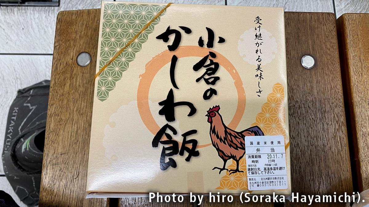 f:id:fuwafuwaame:20201118182203j:plain