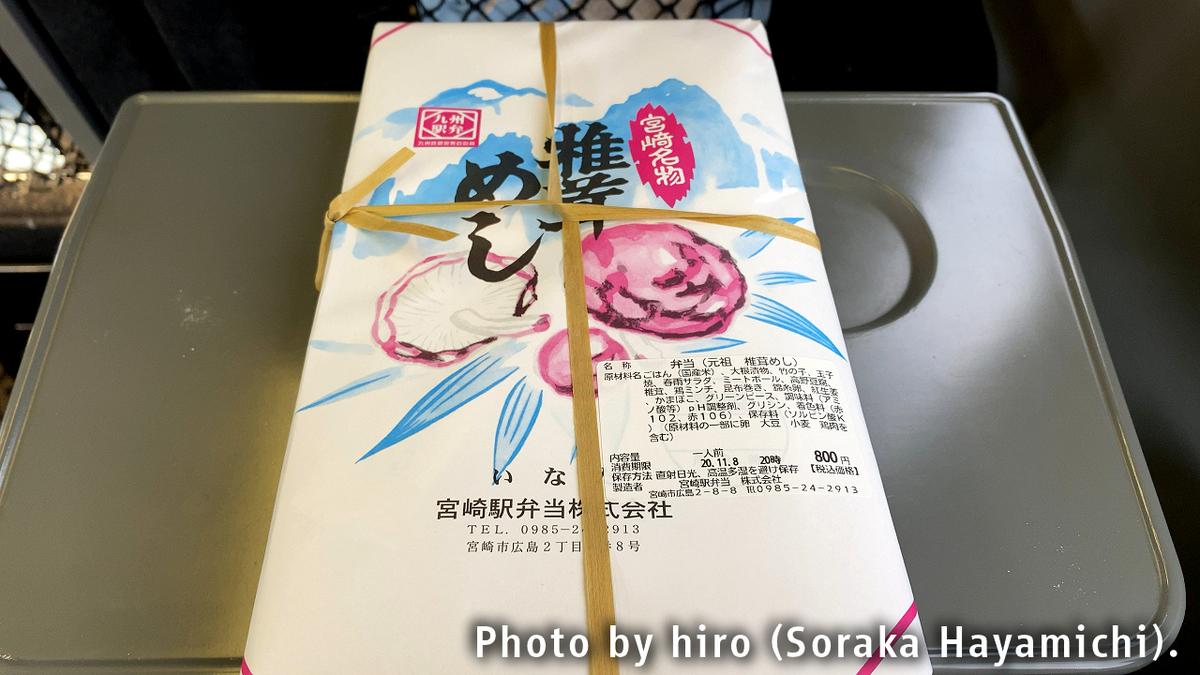 f:id:fuwafuwaame:20201118183046j:plain