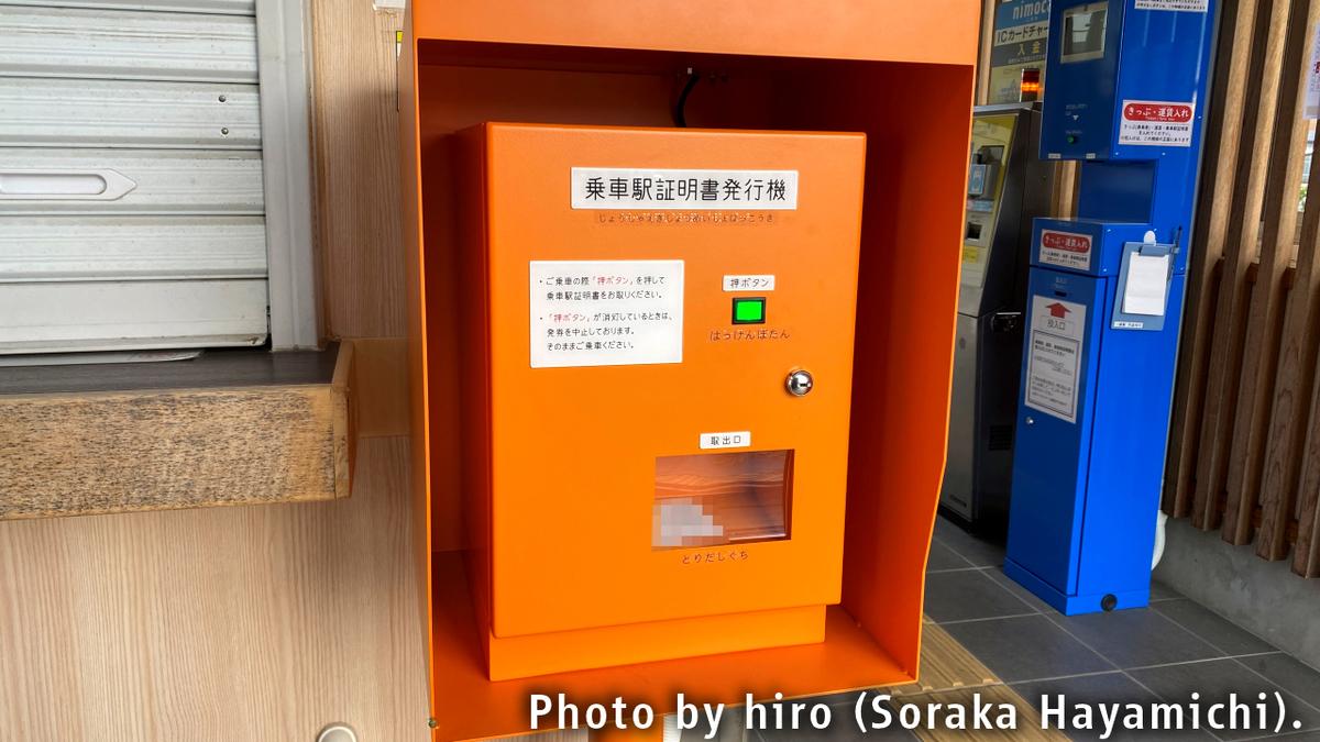 f:id:fuwafuwaame:20201125184904j:plain