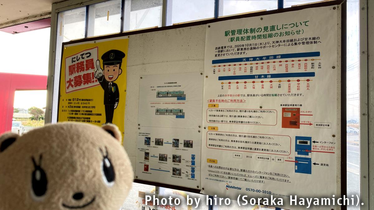 f:id:fuwafuwaame:20201125190035j:plain