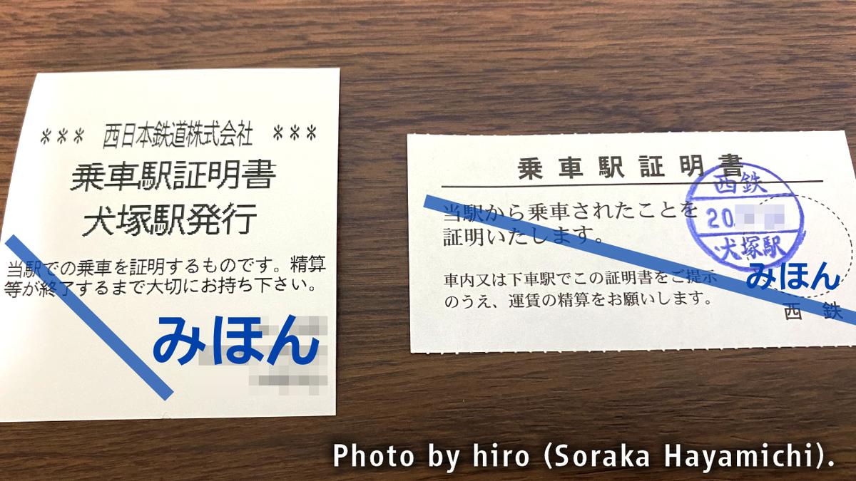 f:id:fuwafuwaame:20201125191606j:plain