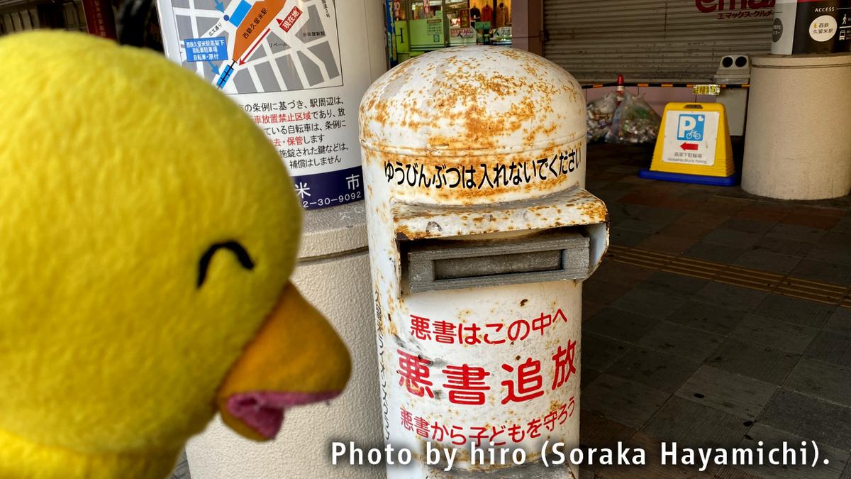 f:id:fuwafuwaame:20201127021028j:plain