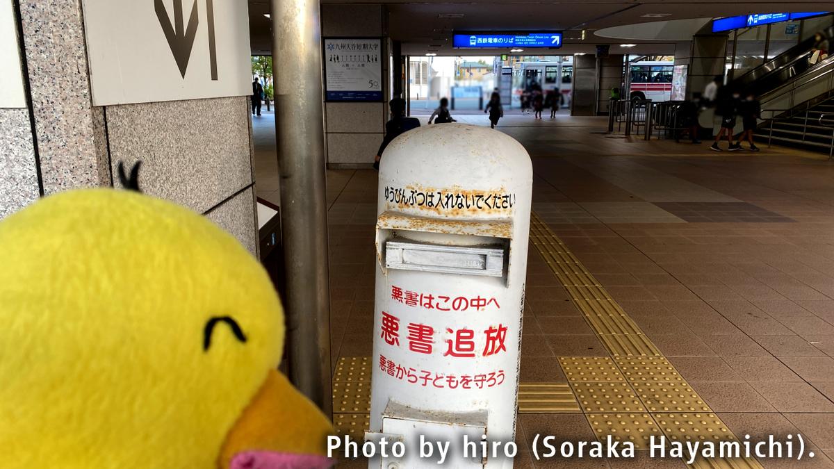 f:id:fuwafuwaame:20201127021227j:plain