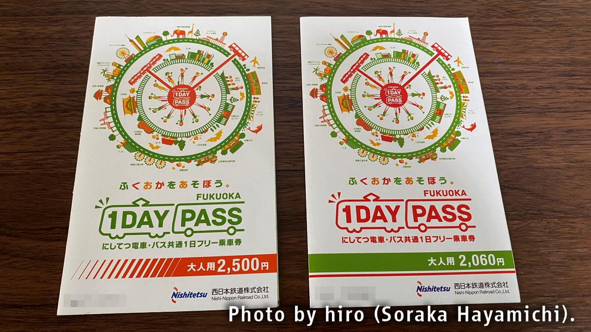 f:id:fuwafuwaame:20201127114205j:plain
