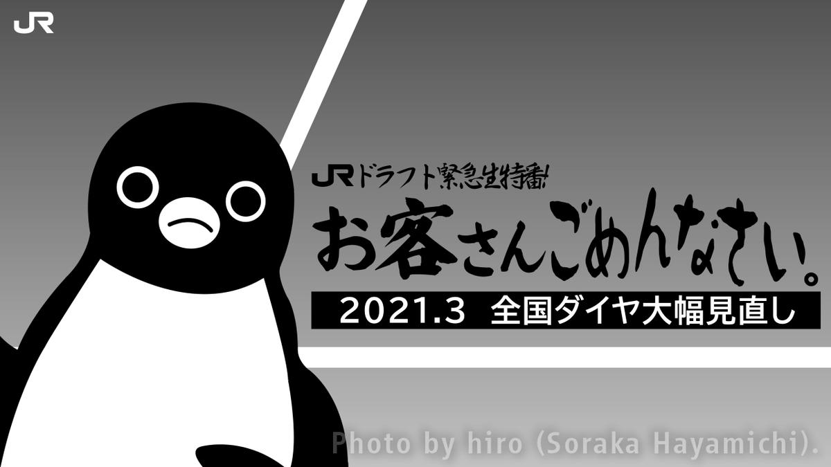 f:id:fuwafuwaame:20201202191458p:plain