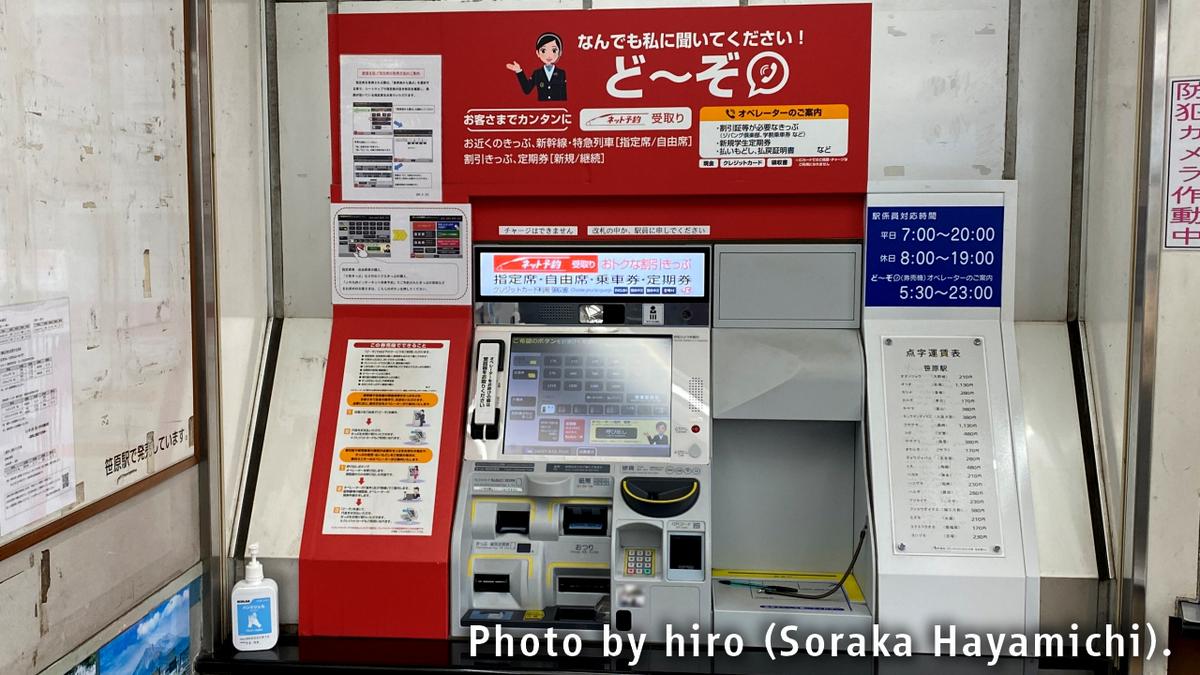 f:id:fuwafuwaame:20201202200518j:plain