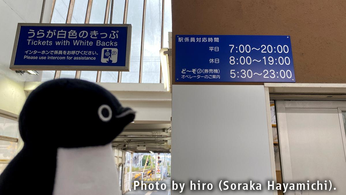 f:id:fuwafuwaame:20201202201948j:plain