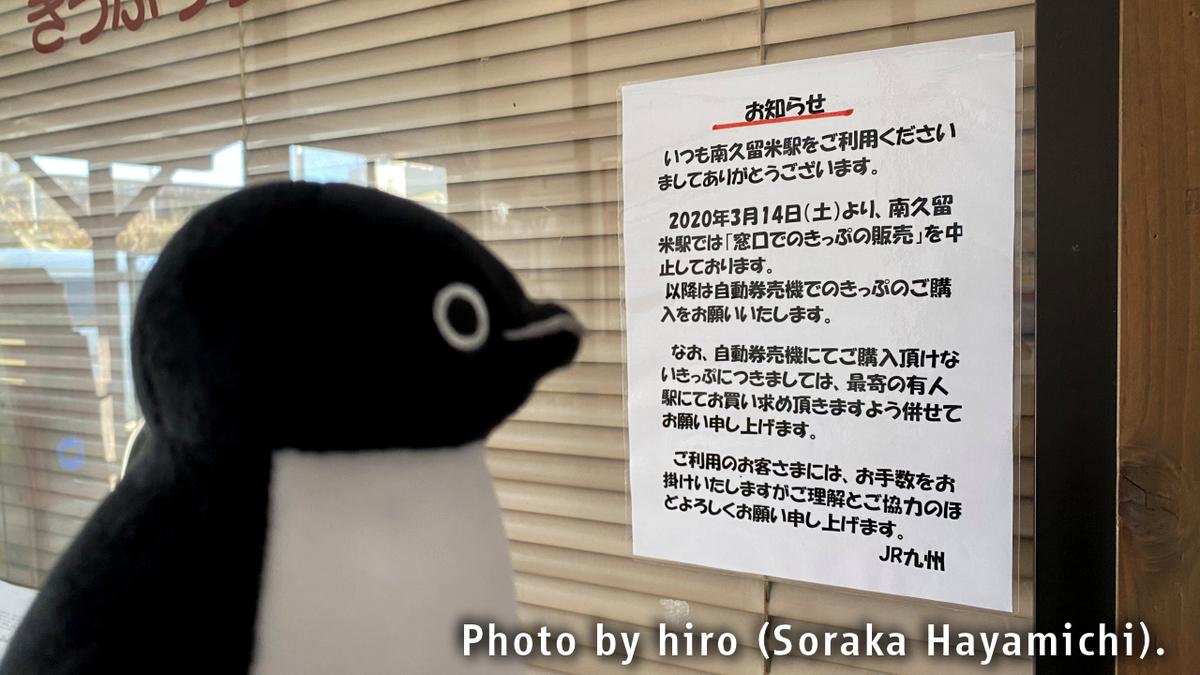 f:id:fuwafuwaame:20201205112127j:plain