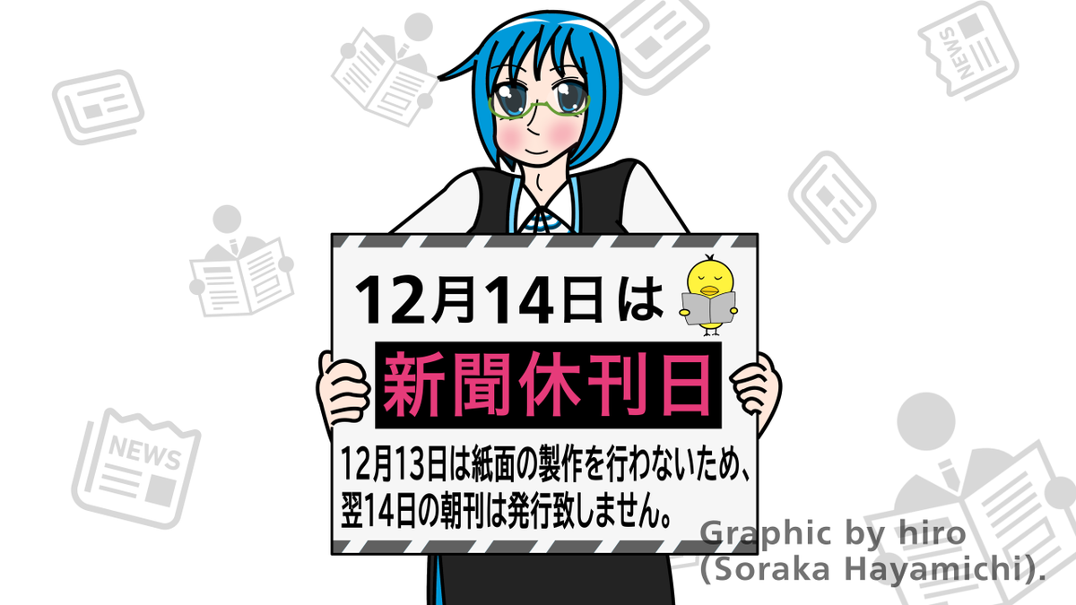 f:id:fuwafuwaame:20201209054947p:plain