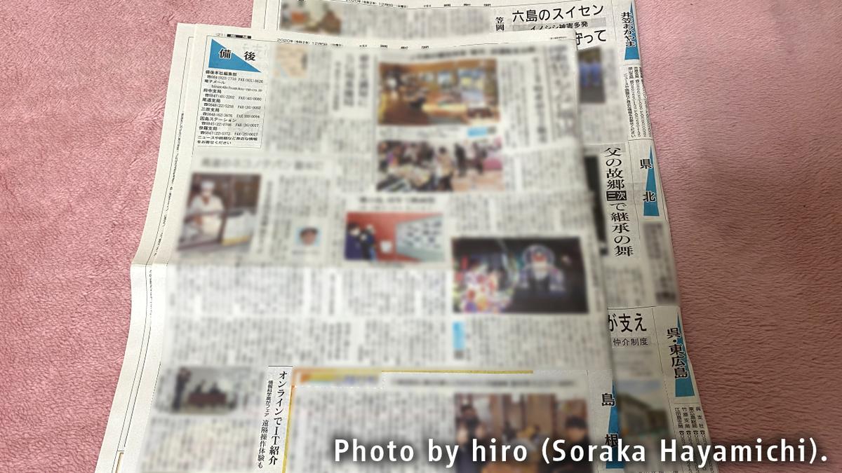 f:id:fuwafuwaame:20201209172120j:plain
