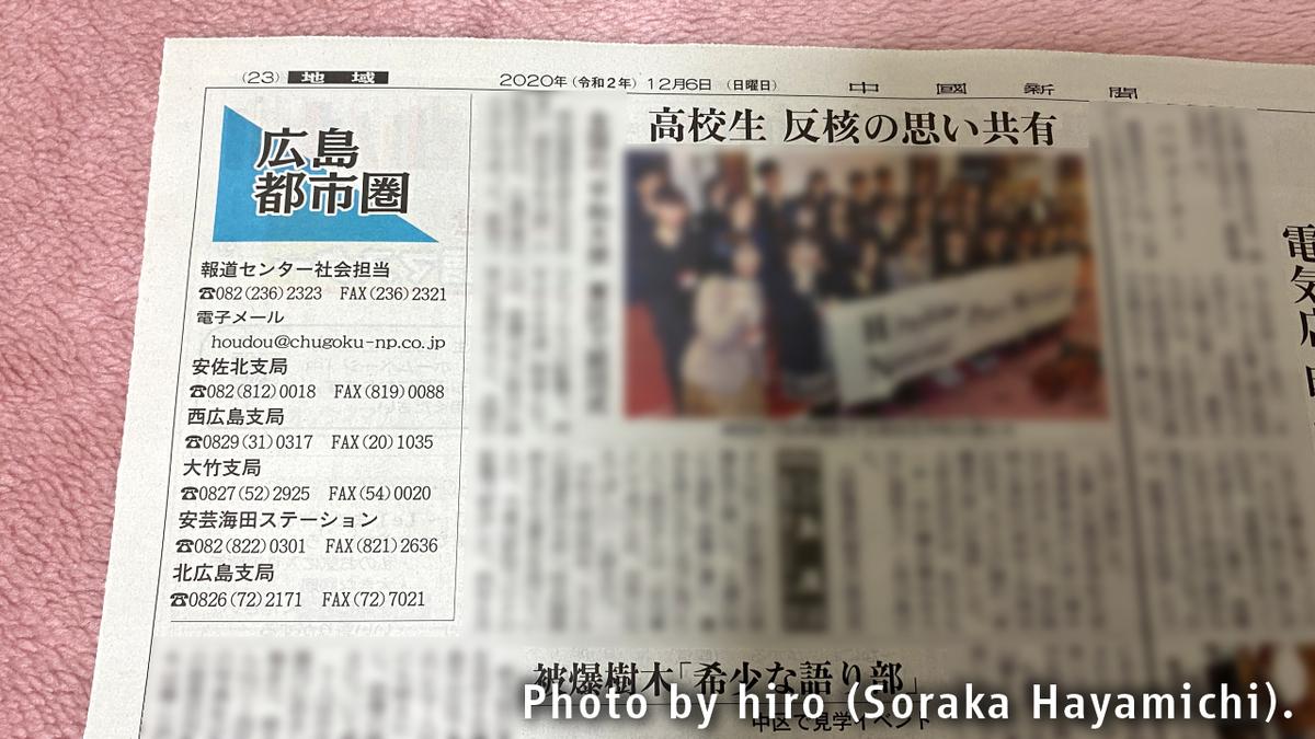 f:id:fuwafuwaame:20201209174601j:plain