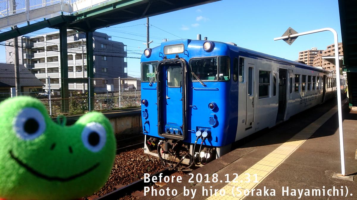 f:id:fuwafuwaame:20201210203831j:plain