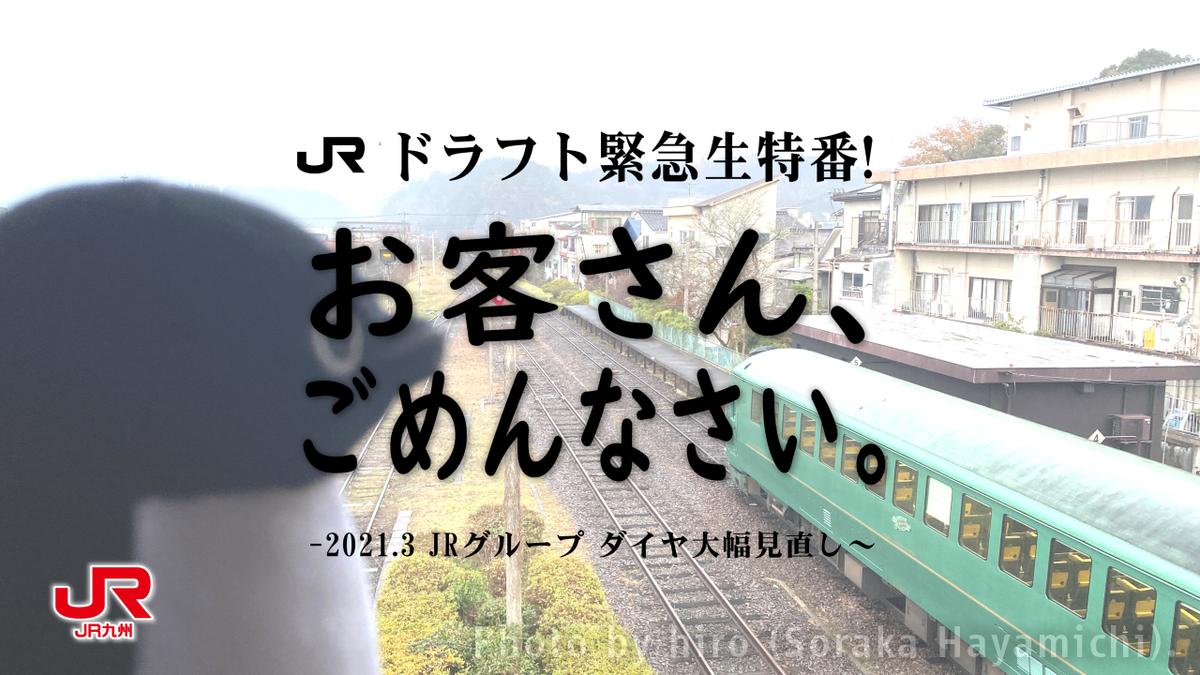 f:id:fuwafuwaame:20201211145352p:plain