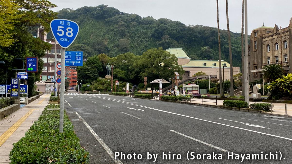 f:id:fuwafuwaame:20201215174830j:plain