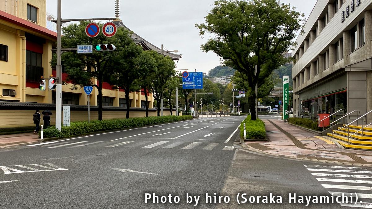 f:id:fuwafuwaame:20201215181337j:plain