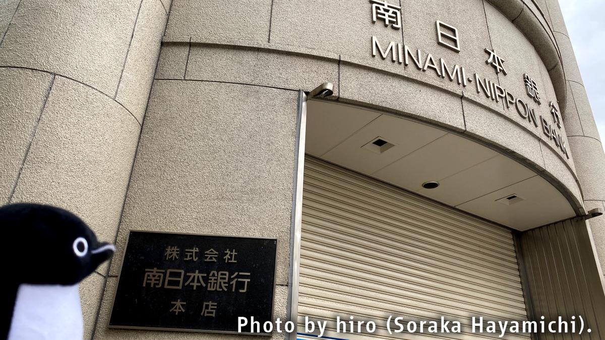 f:id:fuwafuwaame:20201215181357j:plain