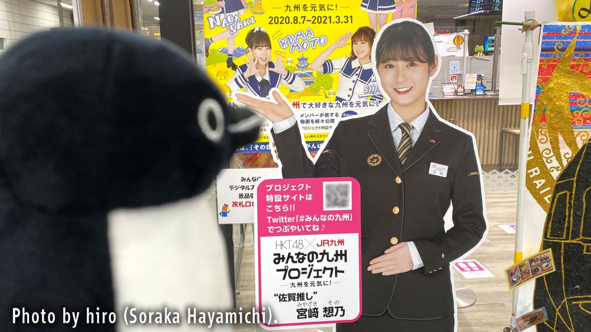 f:id:fuwafuwaame:20201215182440j:plain