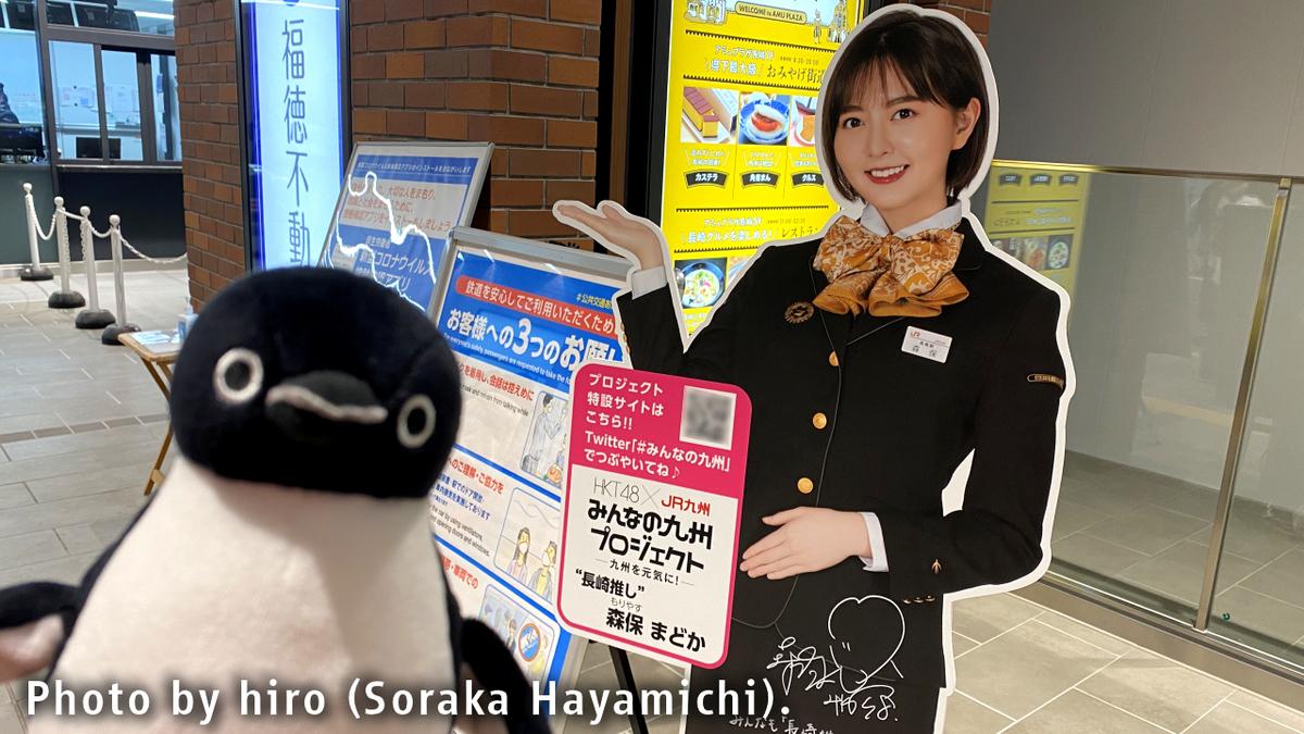 f:id:fuwafuwaame:20201215182535j:plain