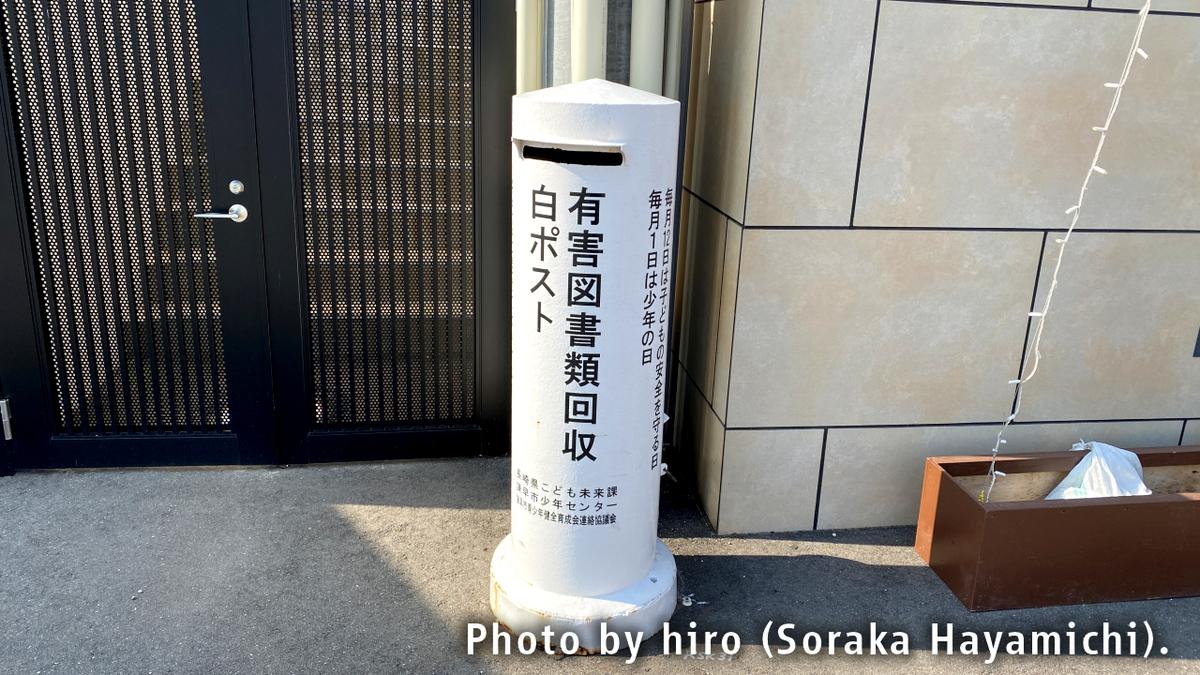 f:id:fuwafuwaame:20201215184635j:plain