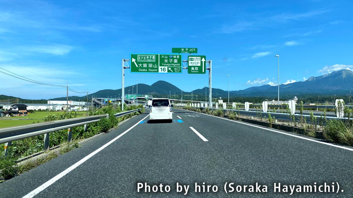 f:id:fuwafuwaame:20201216103447j:plain