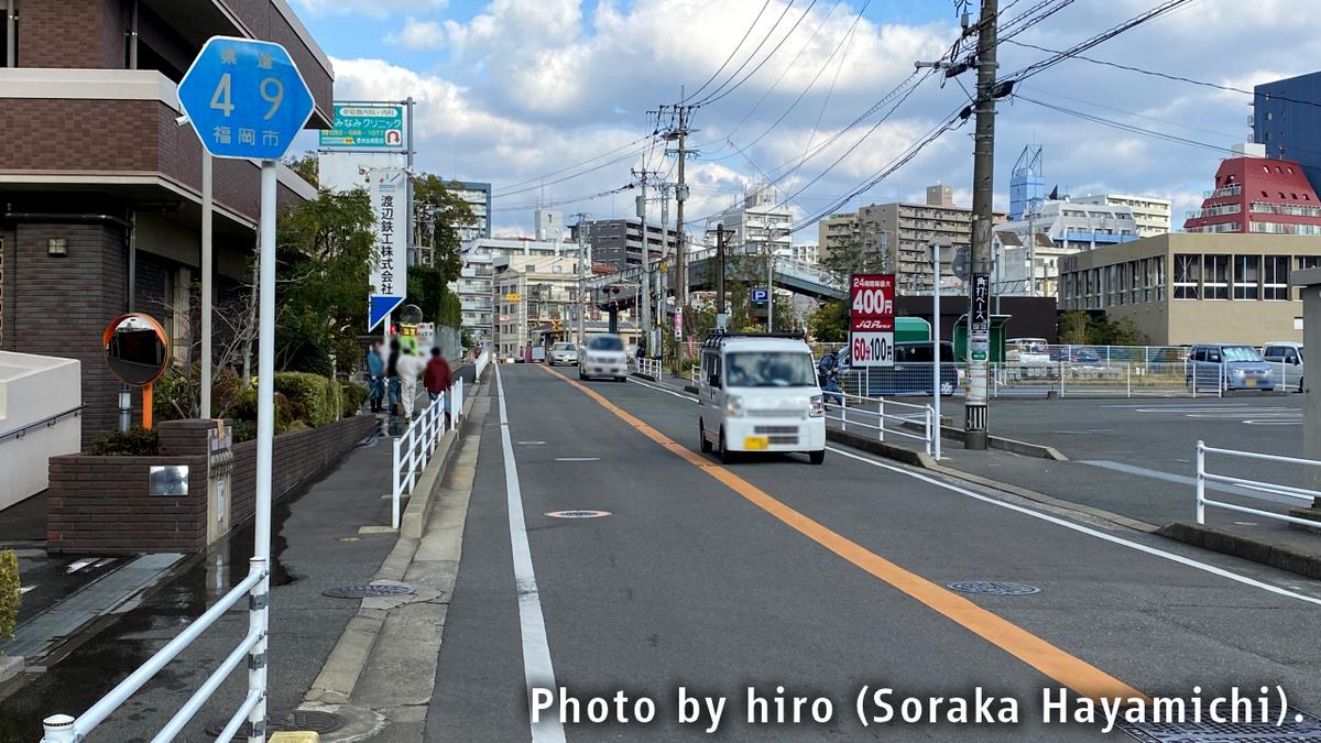 f:id:fuwafuwaame:20201216111721j:plain