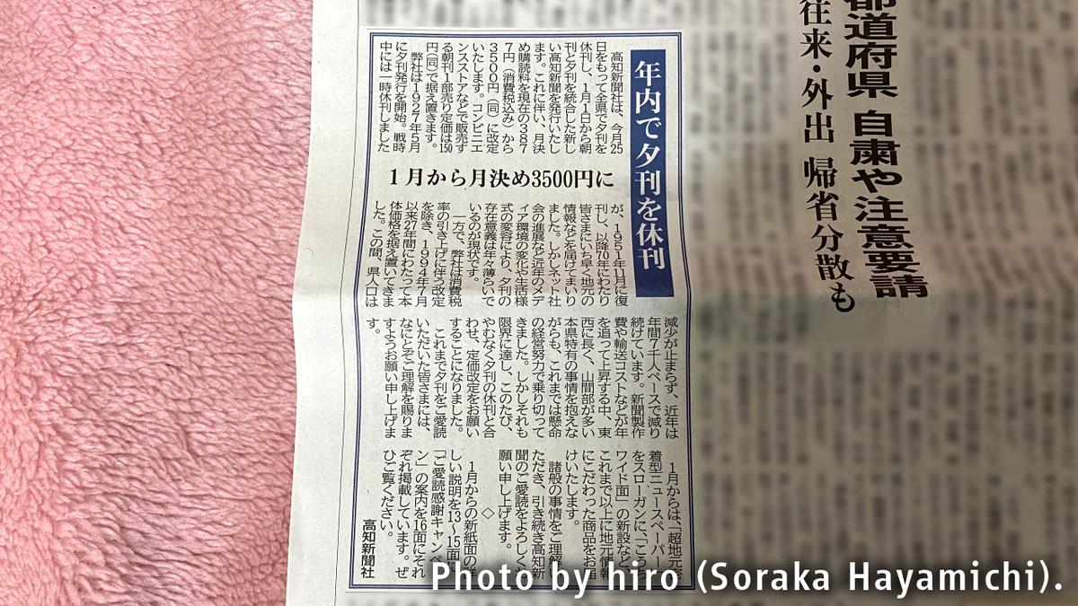 f:id:fuwafuwaame:20201216190657j:plain