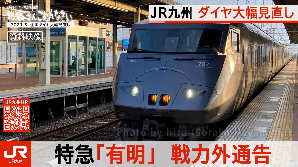 f:id:fuwafuwaame:20201218170123j:plain